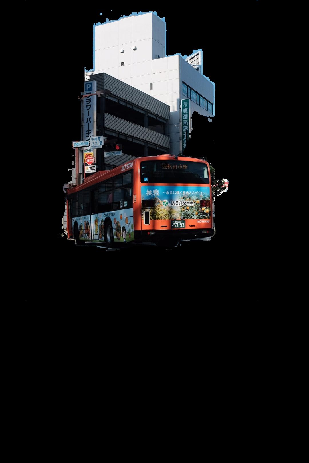 orange bus photograph